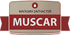 MUSCAR - запчасти Lincoln, Merqury, Ford.